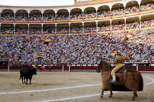 拉斯奔塔斯斗牛场 Plaza de Toros de Las Ventas