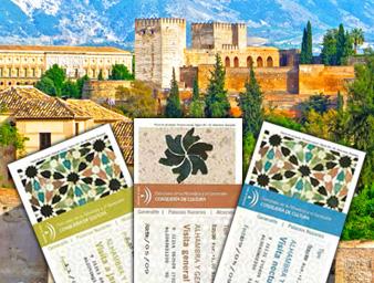 通票 – 西班牙-格拉纳达卡 GRANADA CARD