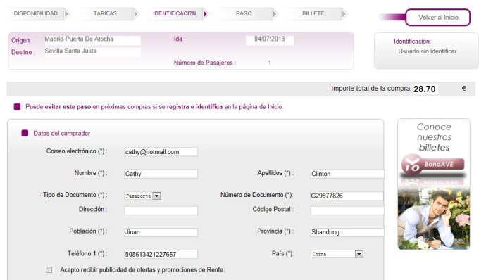 西班牙火车网上订票详细攻略5