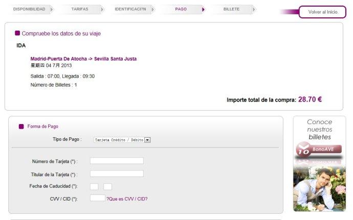西班牙火车网上订票详细攻略6
