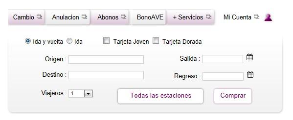 西班牙火车网上订票详细攻略8