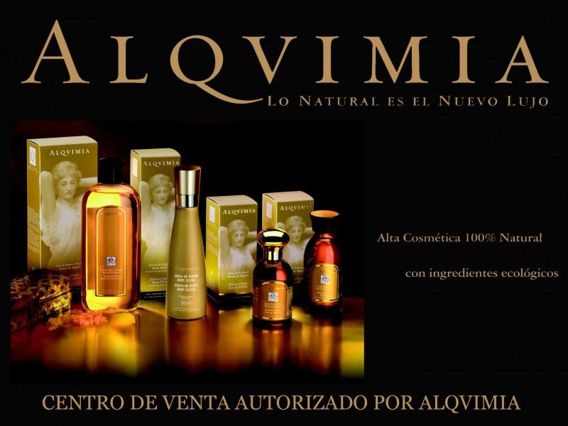 推荐西班牙最值得买的品牌及纪念品